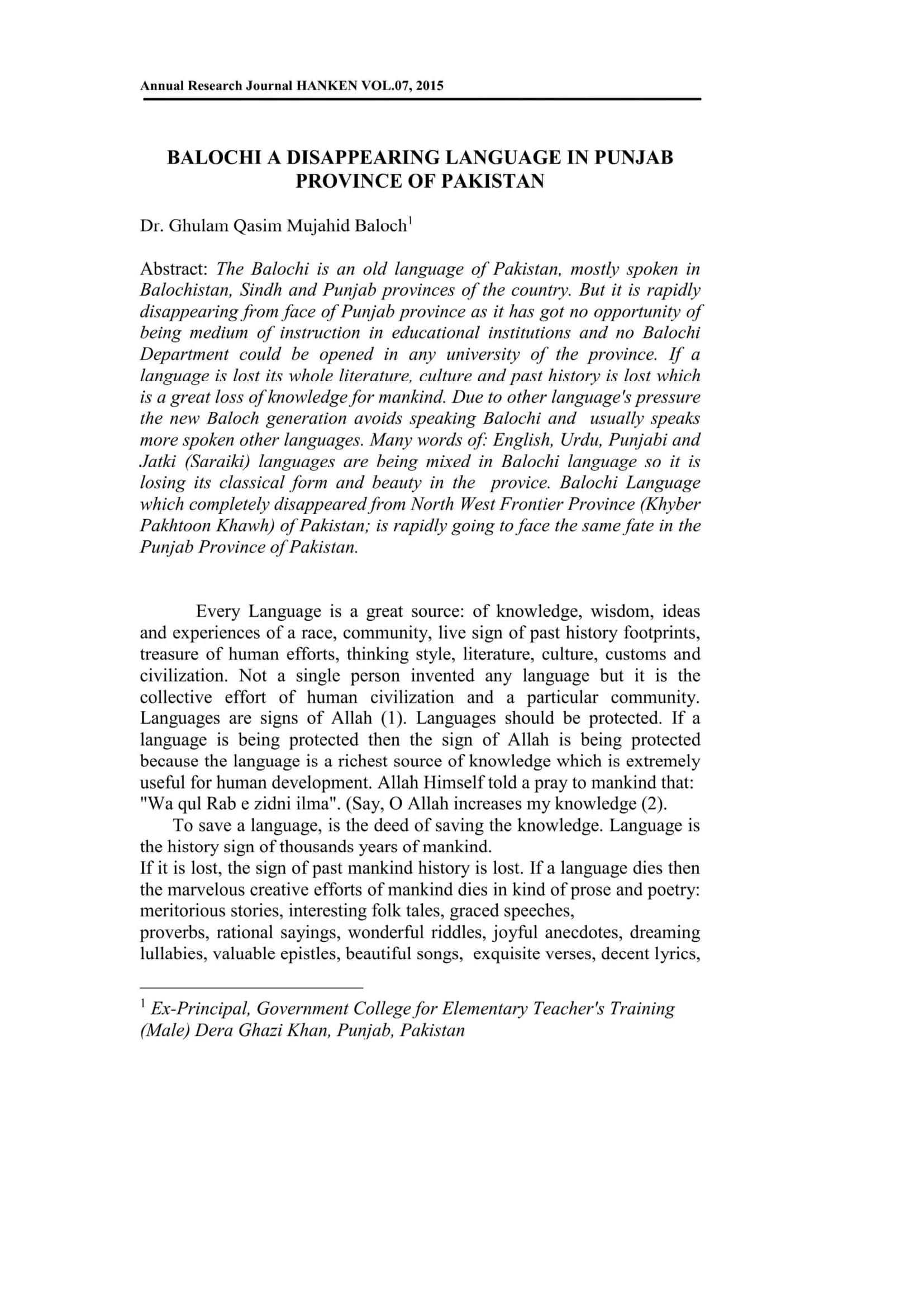 BALOCHI A DISAPPEARING LANGUAGE IN PUNJAB PROVINCE OF PAKISTAN
