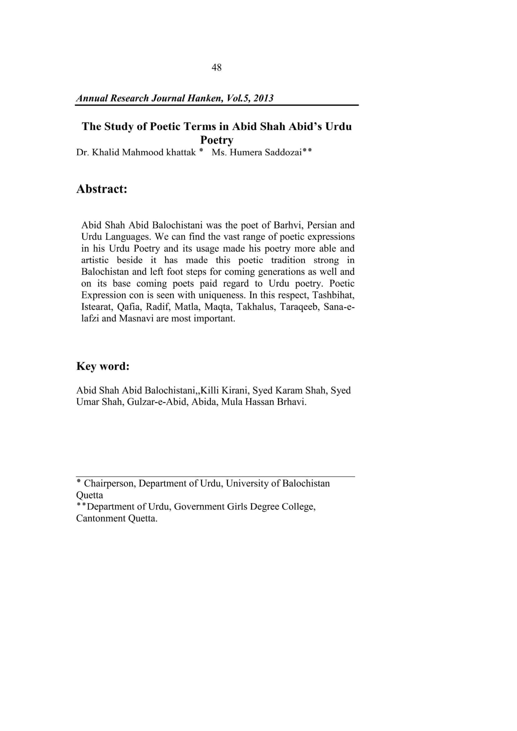 The Study of Poetic Terms in Abid Shah Abid's Urdu Poetry