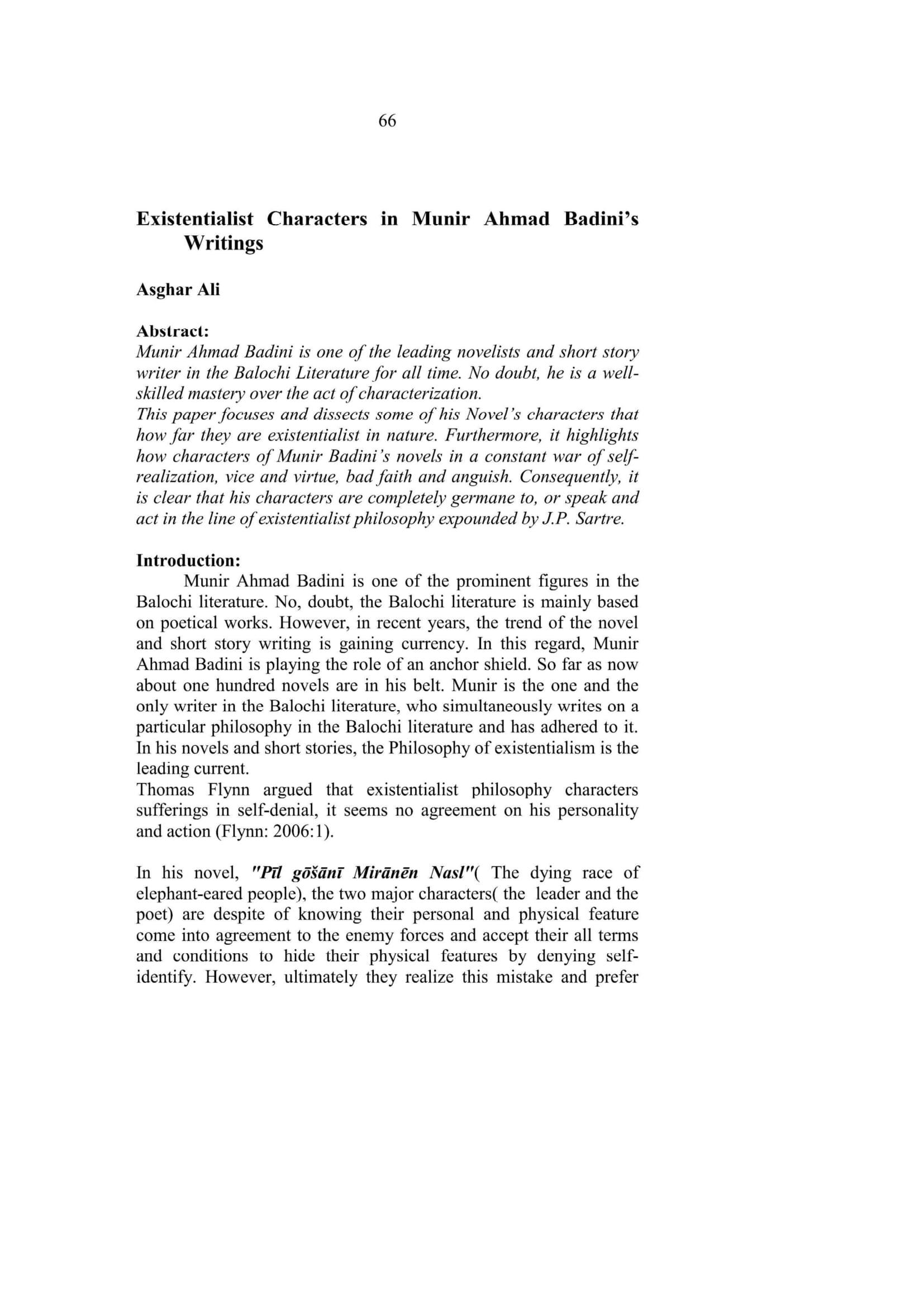 Existentialist Characters in Munir Ahmad Badini's Writings