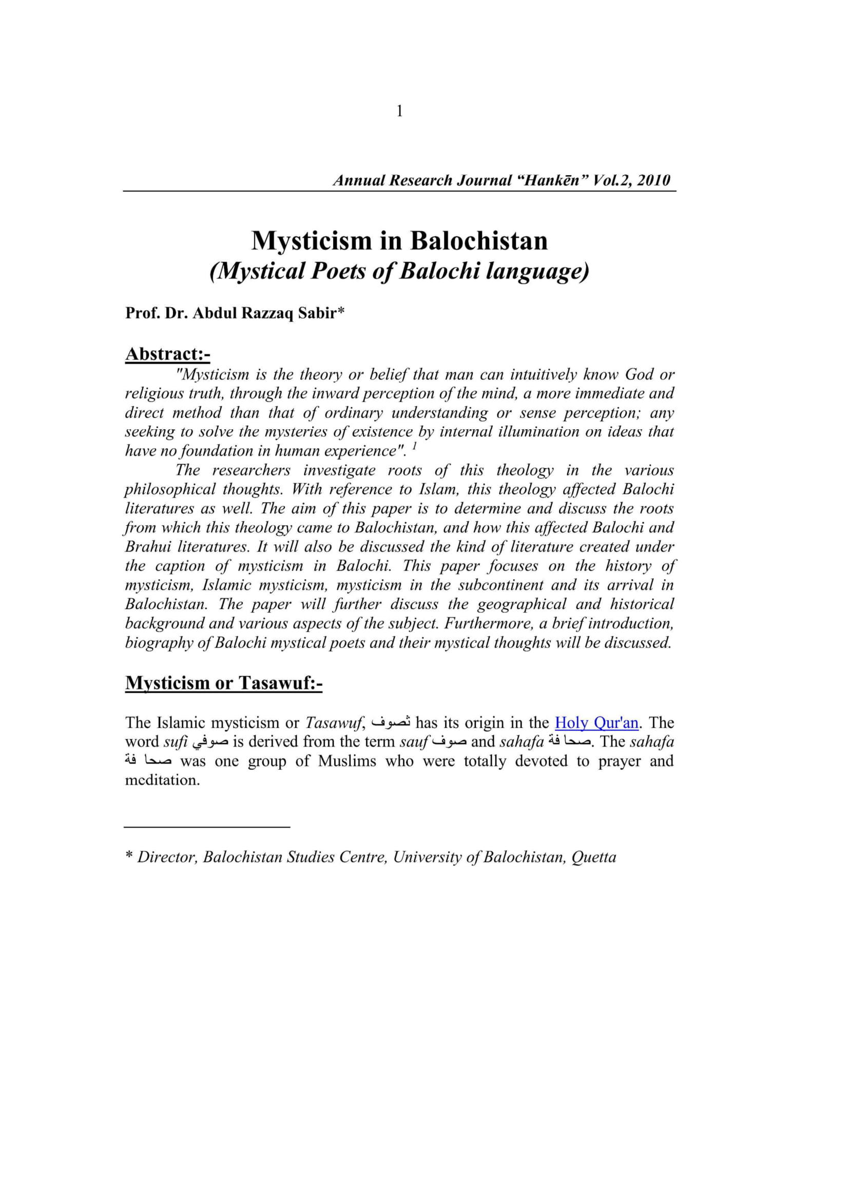 Mysticism in Balochistan (Mystical Poets of Balochi language)