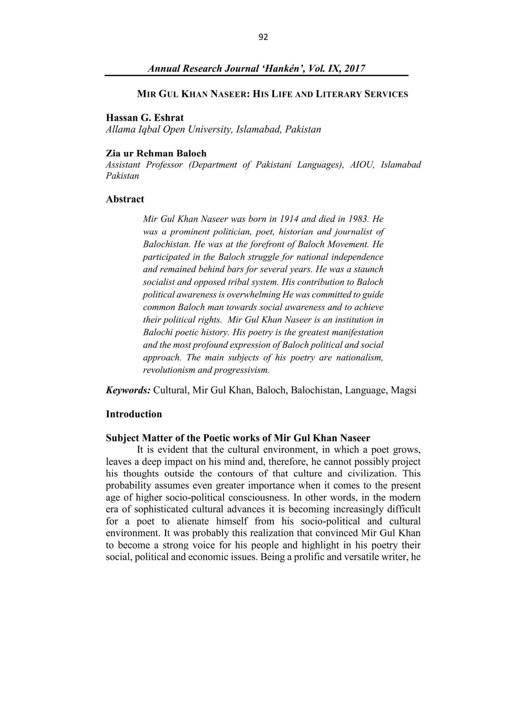 MIR GUL KHAN NASEER: HIS LIFE AND LITERARY SERVICESMIR GUL KHAN NASEER: HIS LIFE AND LITERARY SERVICES